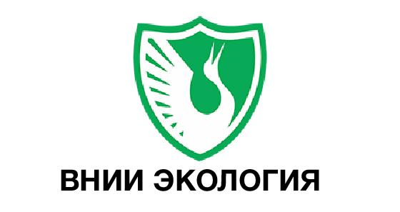 ФГБУ ВНИИ Экология